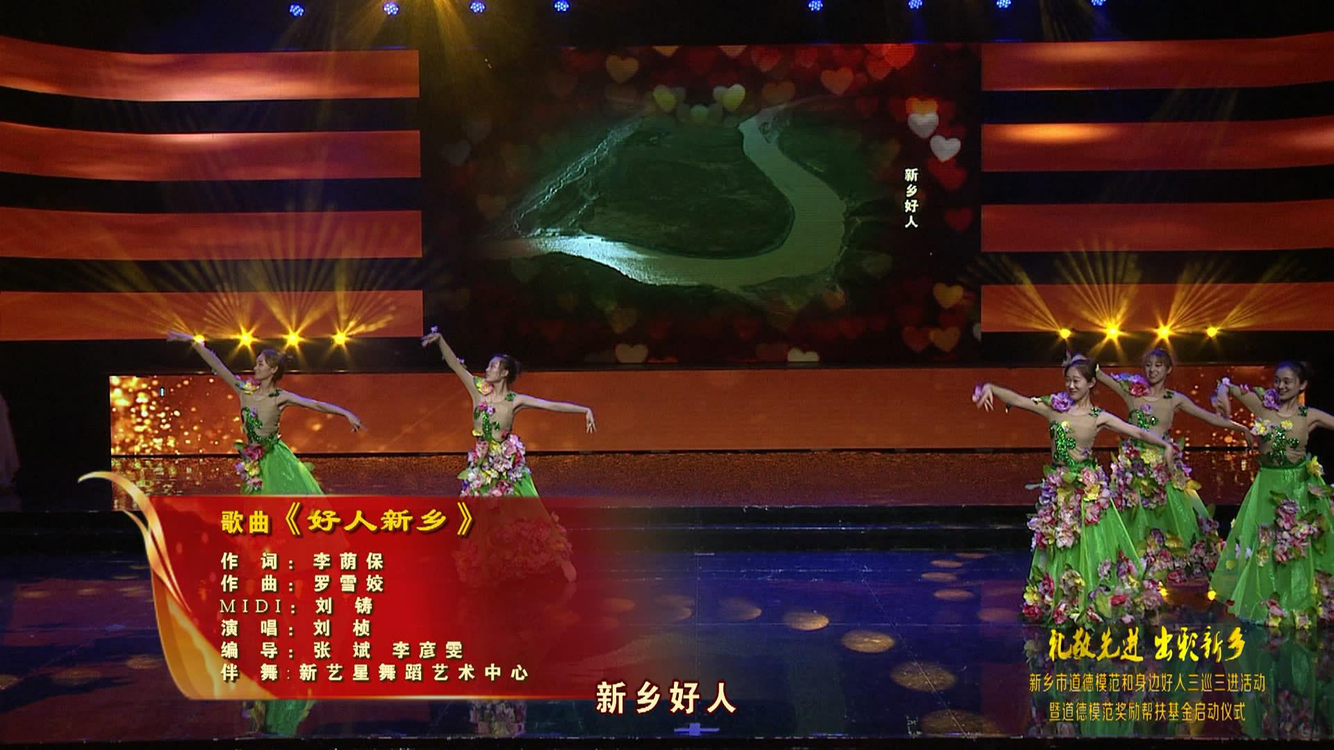 好人新乡[00_00_09][20181015-172507-0].JPG