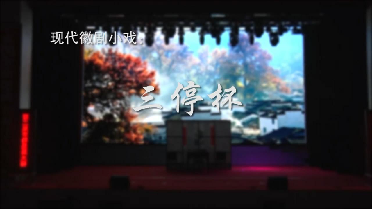 中国好人黄忠诚《三停杯》[00_00_01][20181108-095545-0].JPG