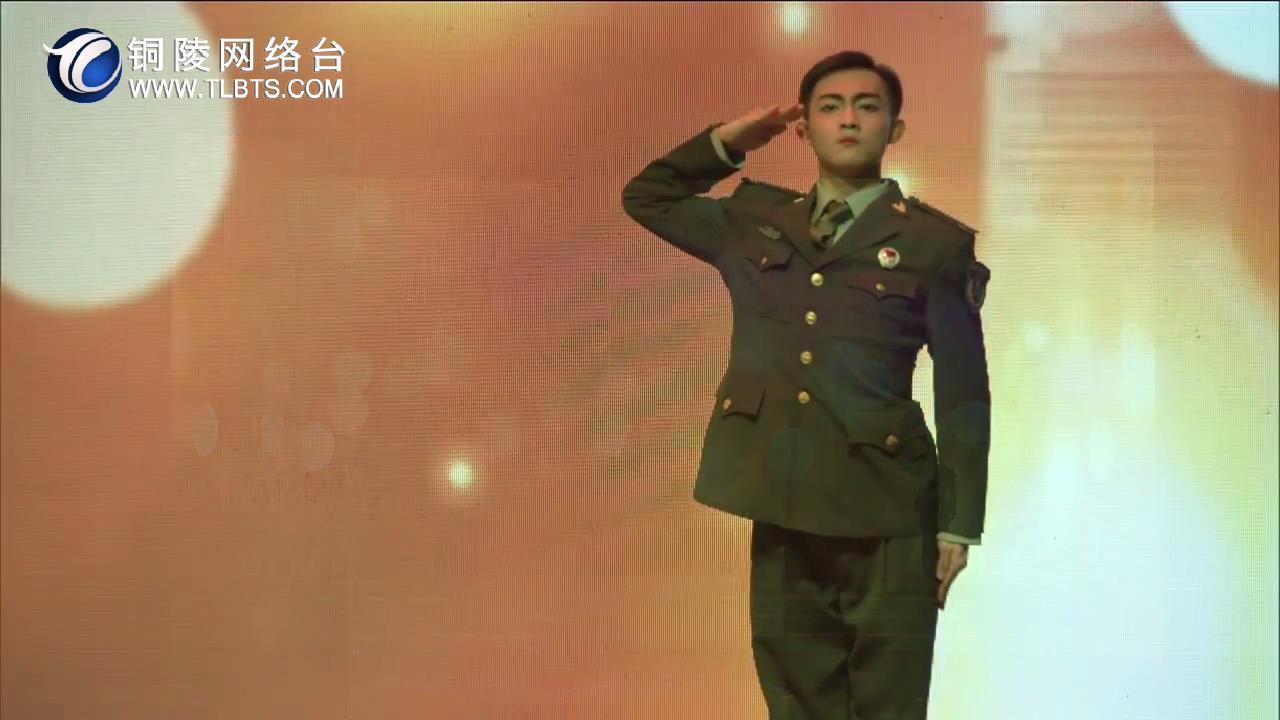 銅陵歌曲《大愛無疆》[00_00_17][20190417-175038].jpg