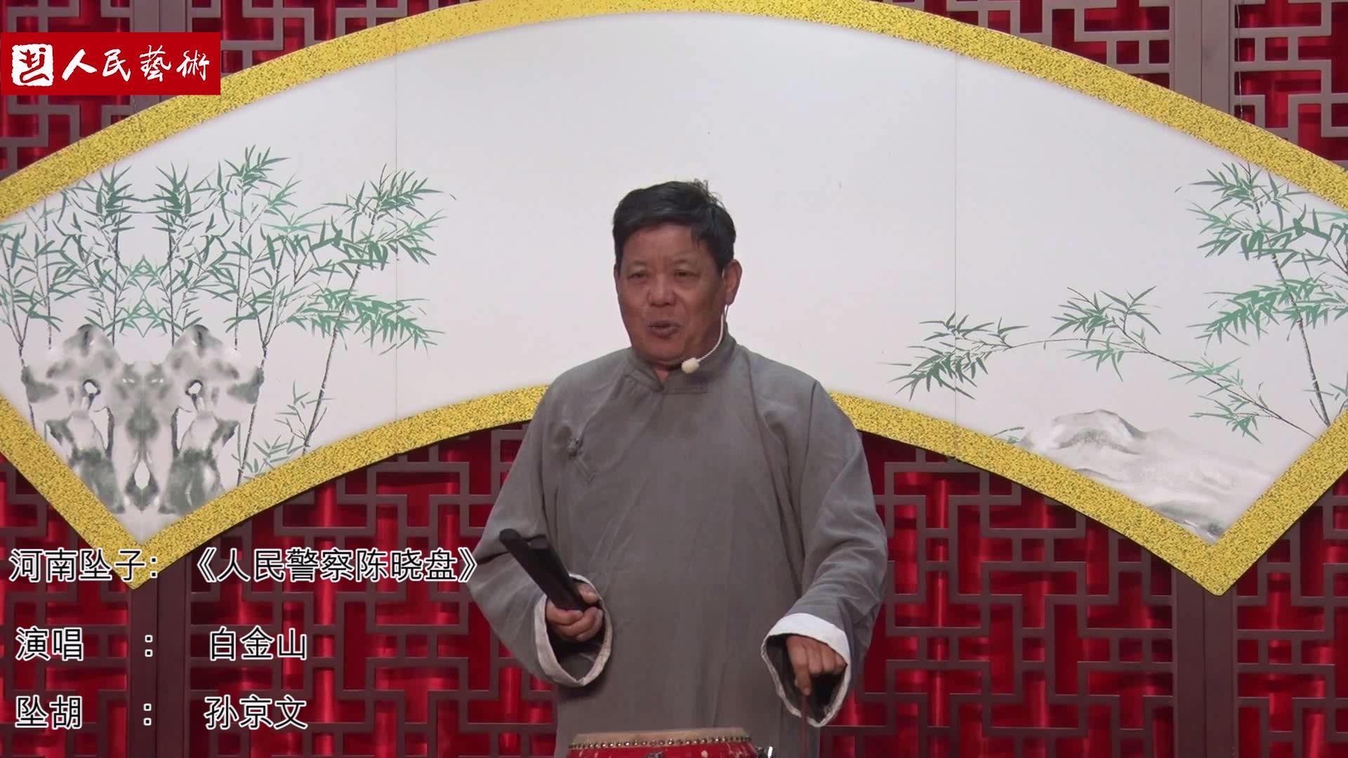 河南坠子《人民警察陈晓磐》(漯河)[20190510-164435].jpg