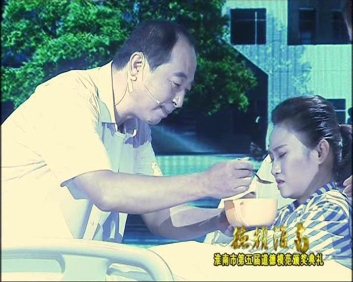 淮南情景如果不是我留下剧《父爱如山》[00_07_18][20190611-151026].jpg