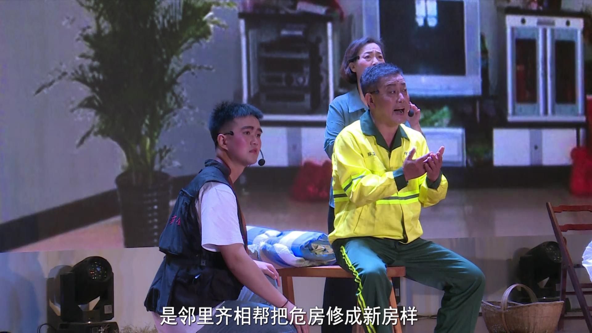 皖南花鼓戏轻喜剧文明小戏《寻找平一》[00_12_56][20201012-104206].png