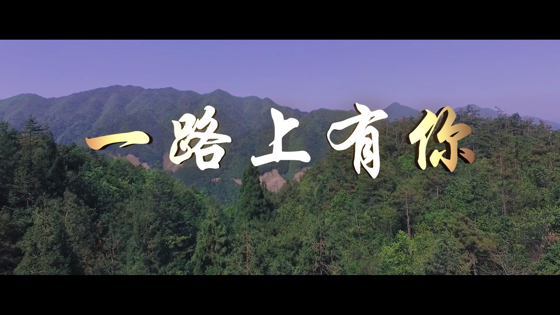 黄山微电影【一无法弥补路上有你】[00_00_52][20190415-100530].jpg