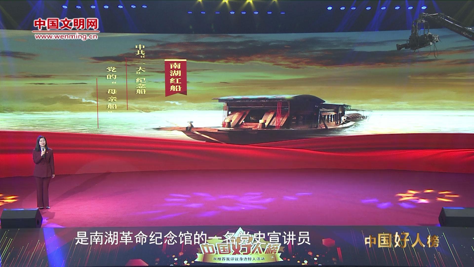 """中央文明办发布2021年1月至2月""""中国好人榜"""".jpg"""