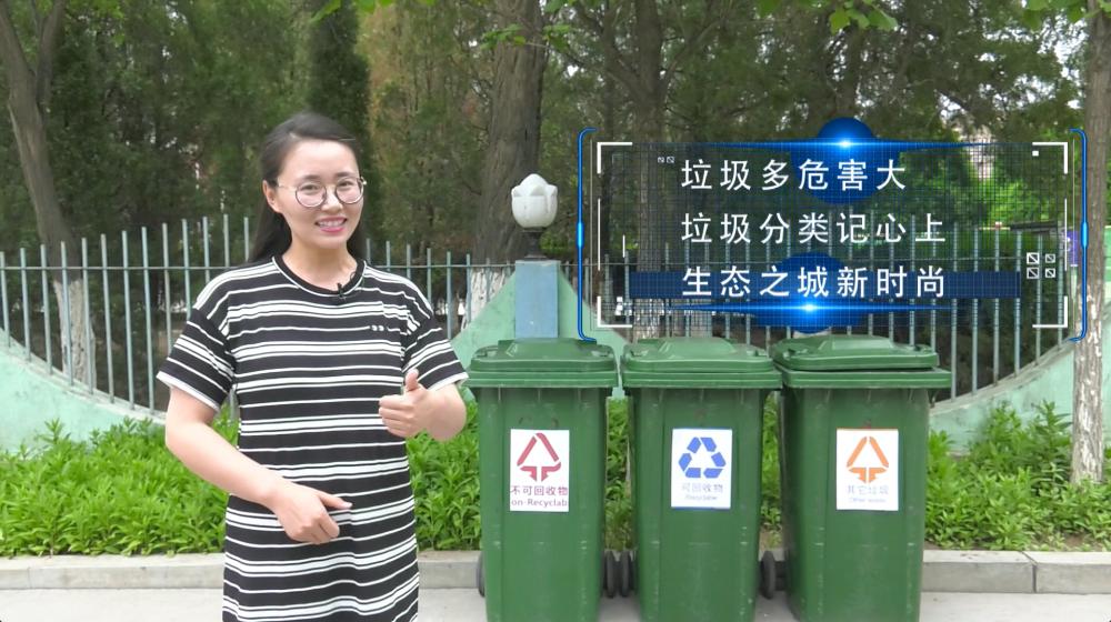 平川区融媒体中心垃圾分类公益广告短片.png