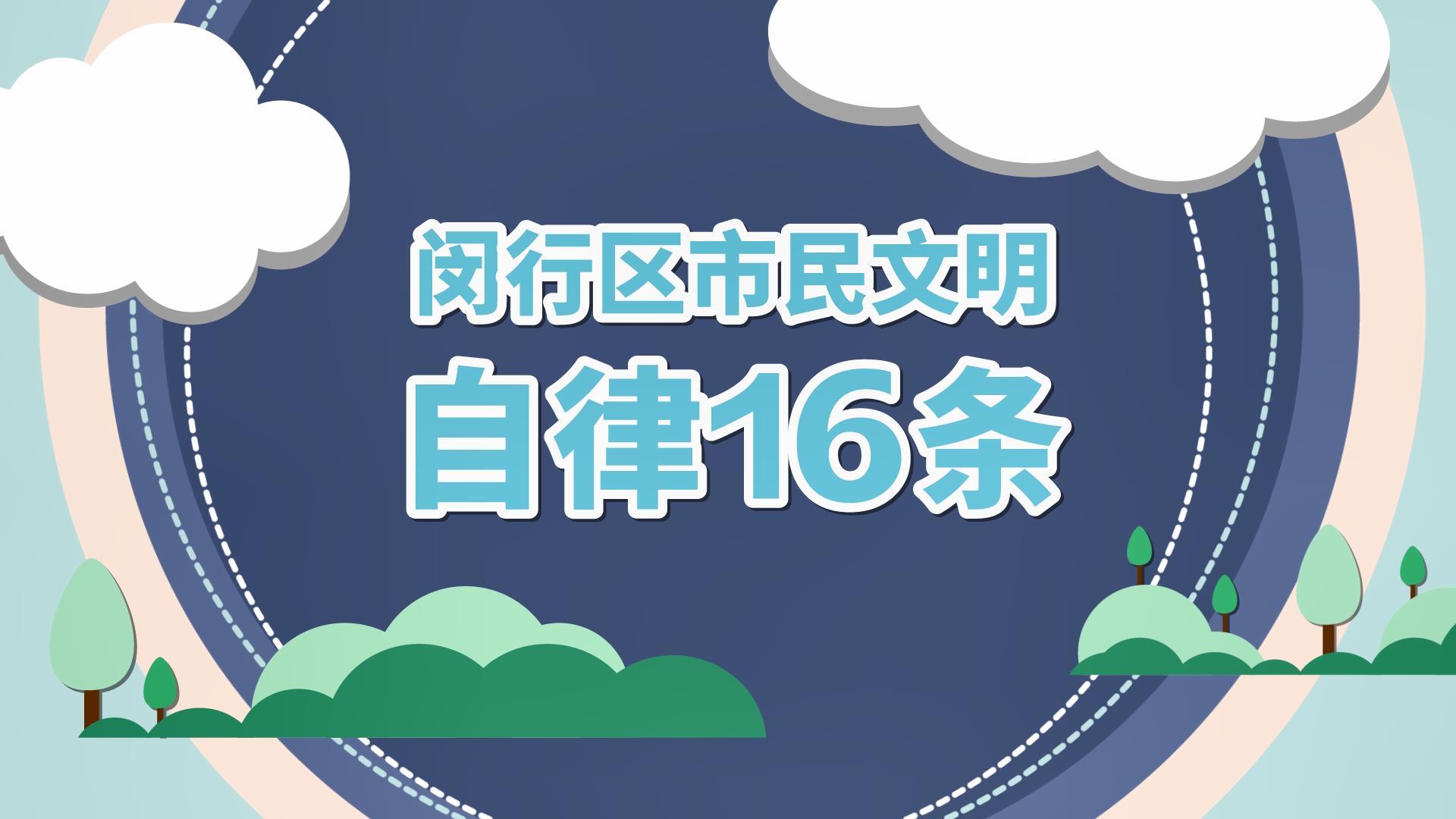 16、不堵塞消【防通道★[00_00_05][20200309-110339].jpg