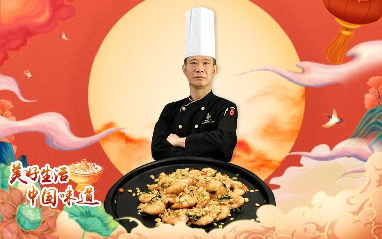 粤菜燕麦虾.png