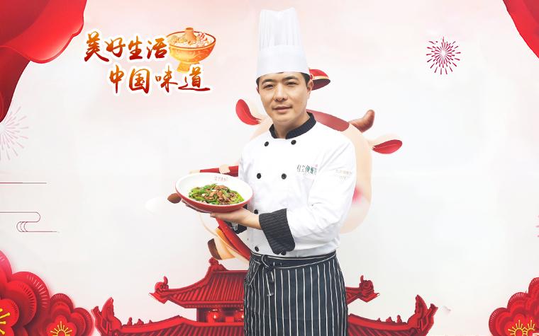 湘菜辣椒炒肉.jpg