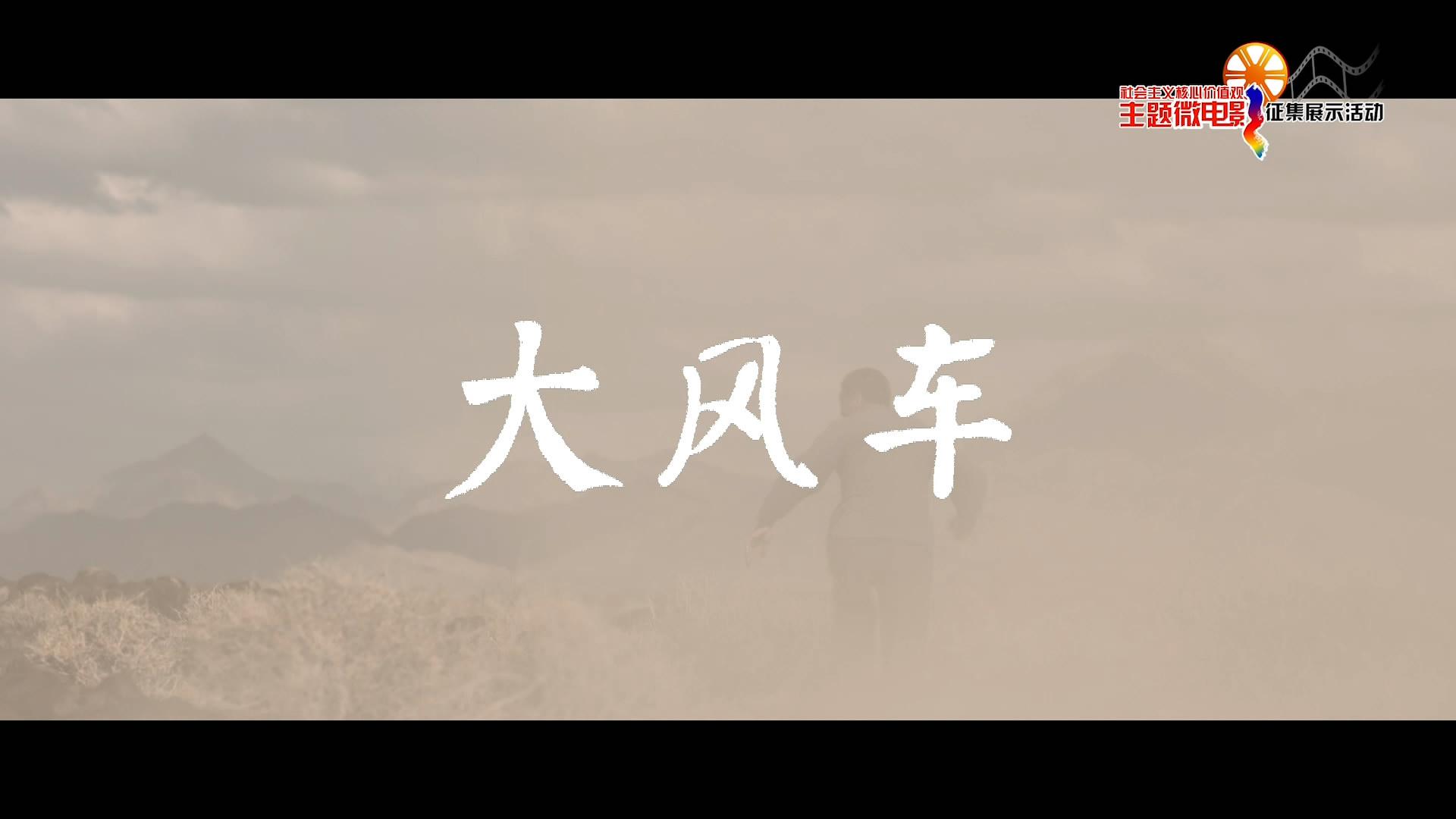 大风车(新疆)[00_01_04][20200102-110030-0].JPG
