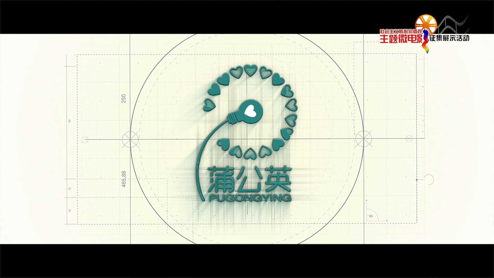 霓虹灯下的蒲公英(上海)[00_00_05][20200103-082808-1].JPG