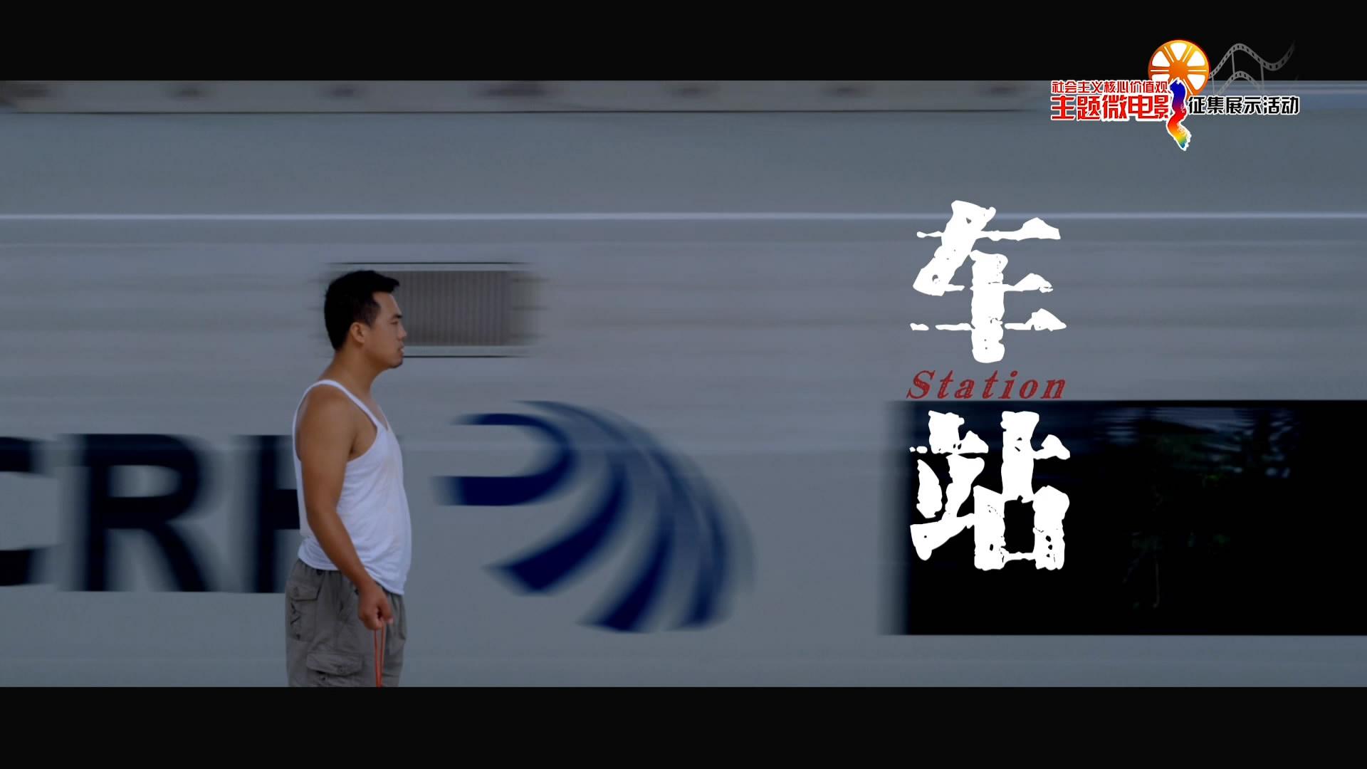 车站(海南)[00_00_31][20200103-092534-8].JPG