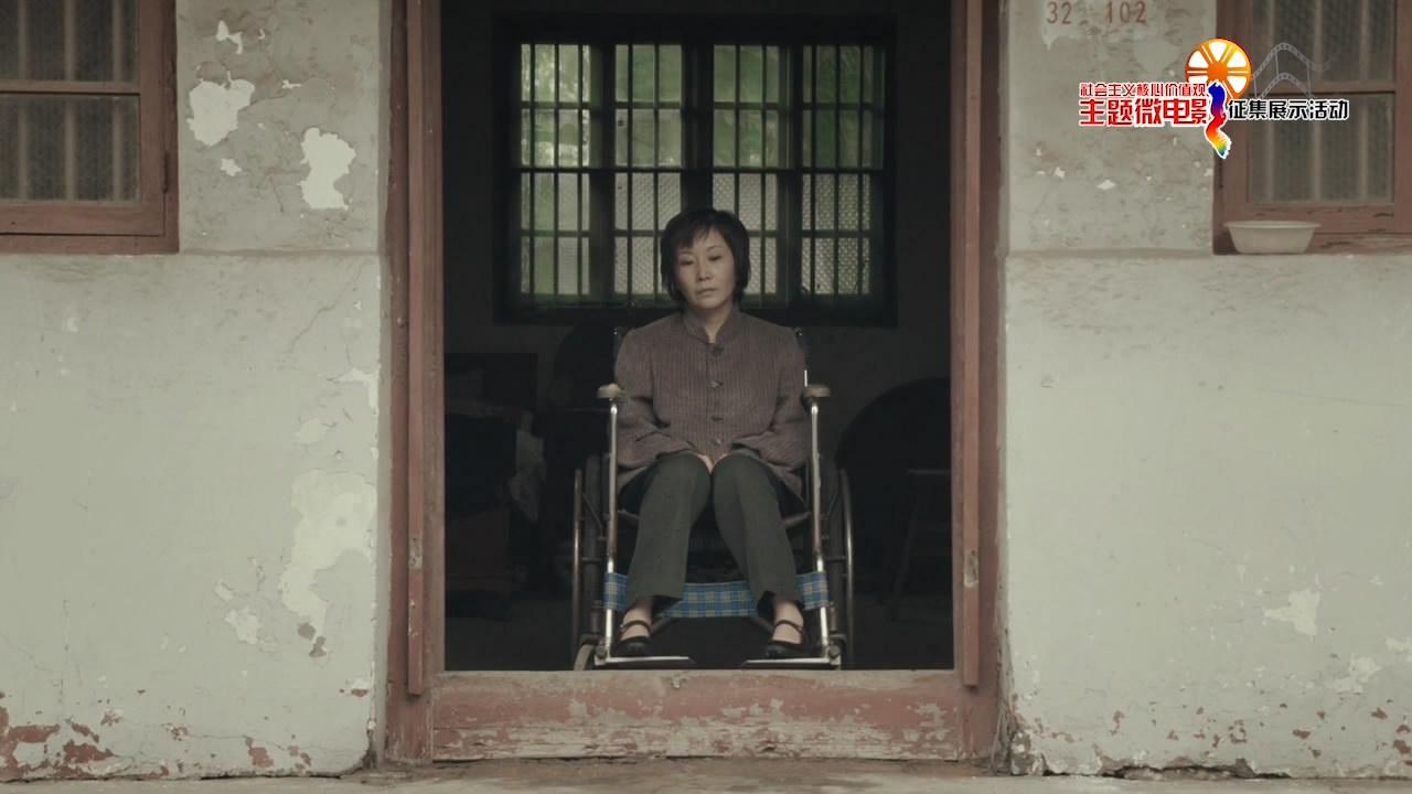 三生石畔(上海)[00_00_25][20191231-165152-5].JPG