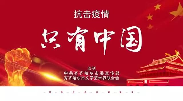 只有中国封面图.jpg