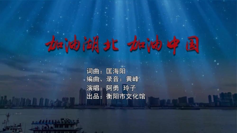 加you)禿hu)北、加you)橢泄V--致敬一線(xian)的白衣天使(shi),待你(ni)平安歸來[(000304)2020-05-25-10-22-27].JPG