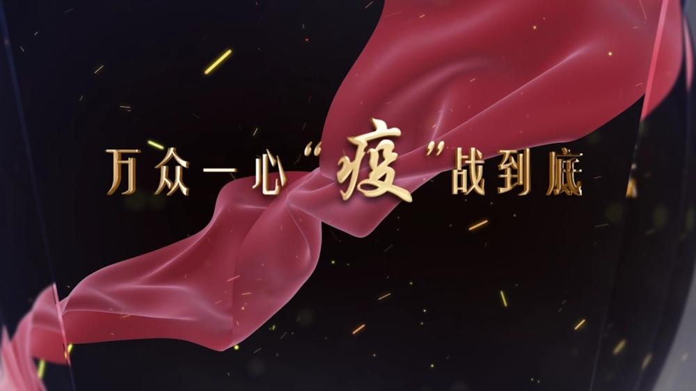 河南:致敬逆行者[(000129)2020-02-13-15-37-48].JPG