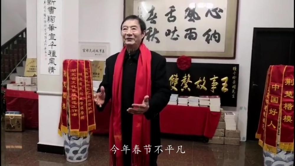 """宜都:""""中国好人""""徐荣耀携9个家庭表演群口快板《抗疫英雄赞》[(000804)2020-02-17-15-05-34].JPG"""