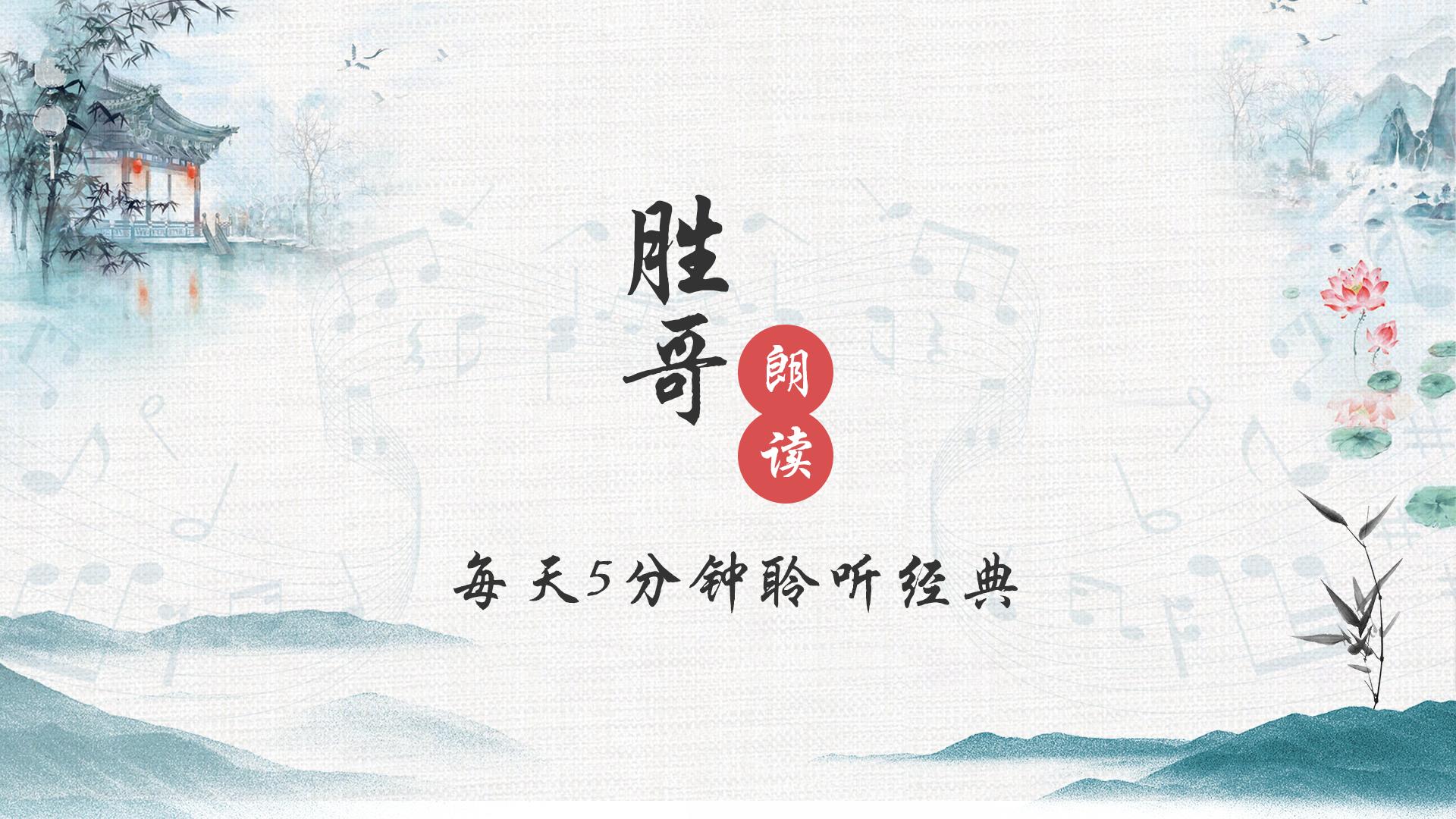勝哥(ge)朗讀(du)封(feng)面圖.png