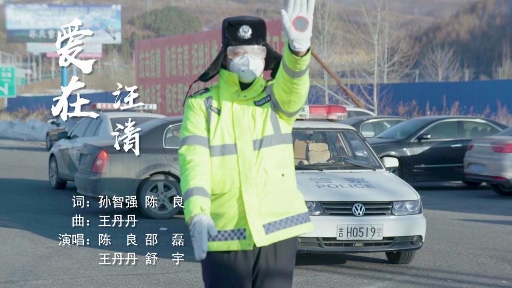 坚守爱 在一起《爱在汪清》 - 新片场[(000249)2020-02-21-10-20-04].JPG