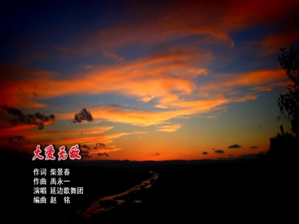 MV 大爱无敌[(000103)2020-02-21-16-47-24].JPG