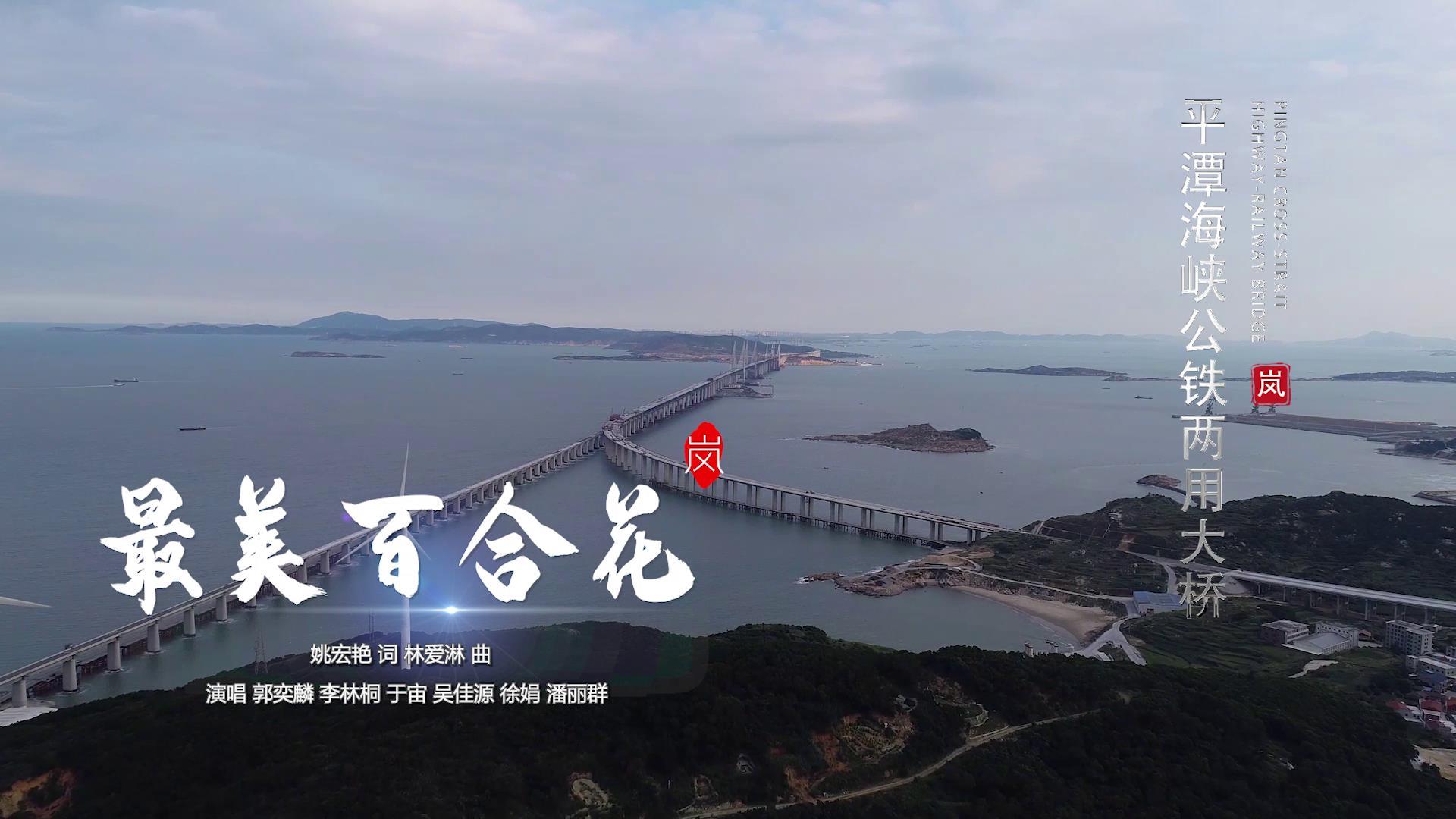 最美百合花封面图].jpg