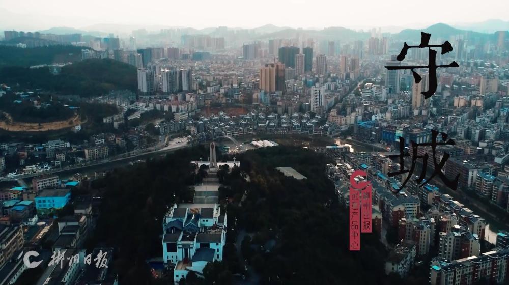 湖南郴州原创抗疫视频《守城》[00_00_03][20200228-110223].jpg