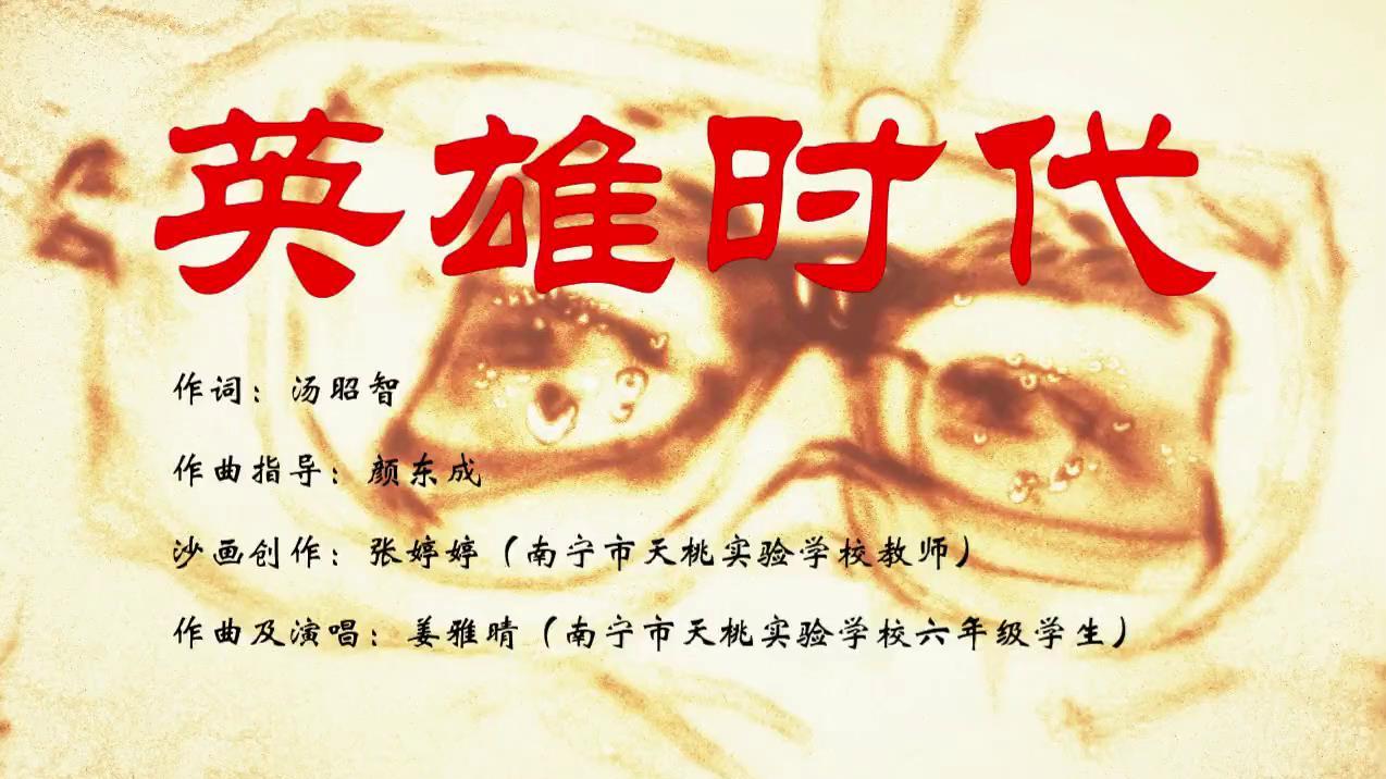 《dui) 窞貝販feng)面圖.jpg