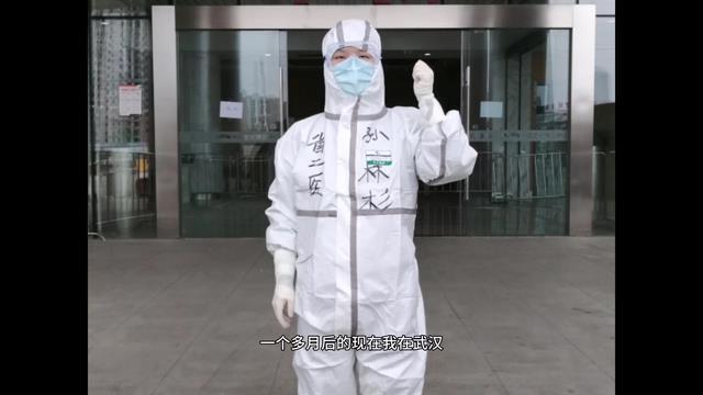 【湖北救援日记】Vlog:纸短情长,画个[00_00_17][20200316-110511].jpg