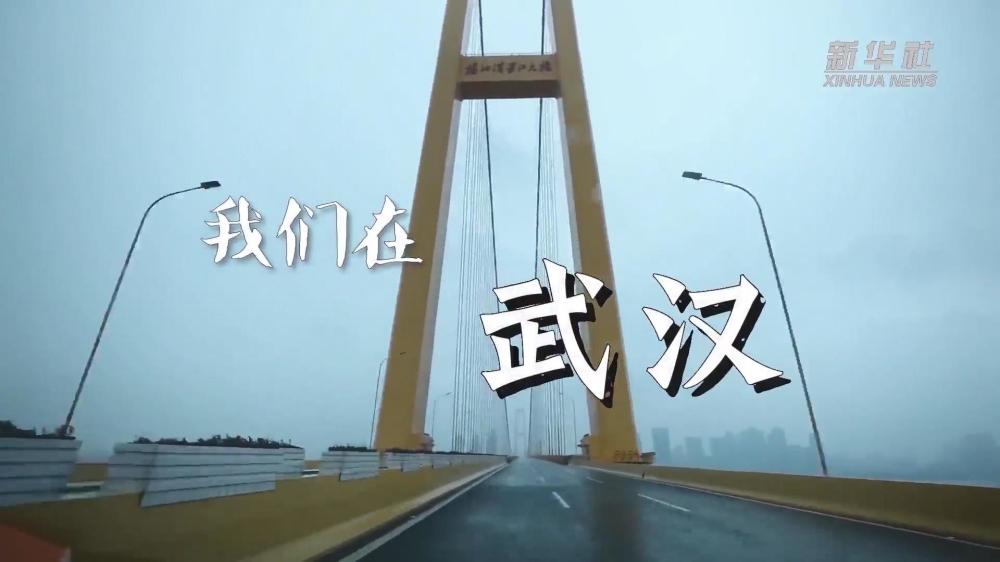 撤离武汉,他们还是忍不住哭了[00_00_06][20200317-142353].jpg