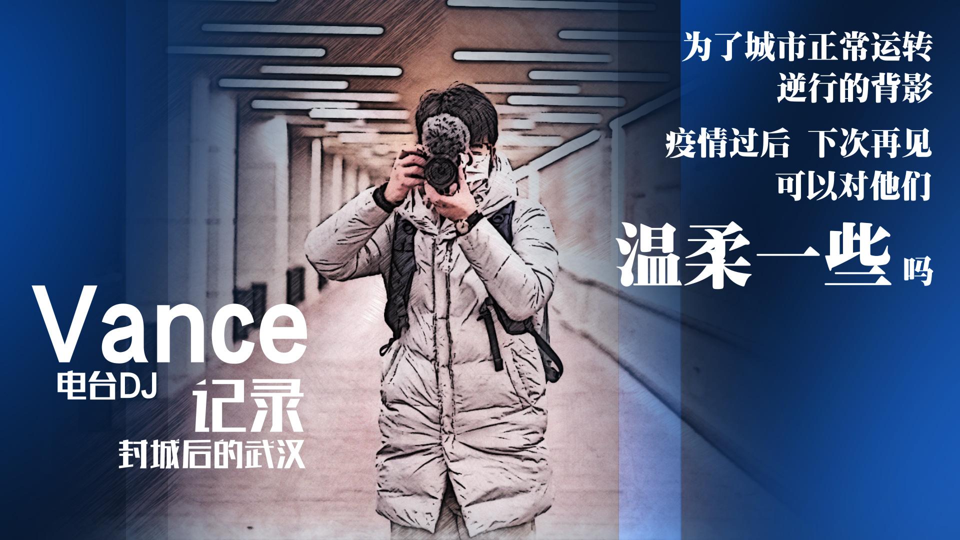 7Vance.jpg