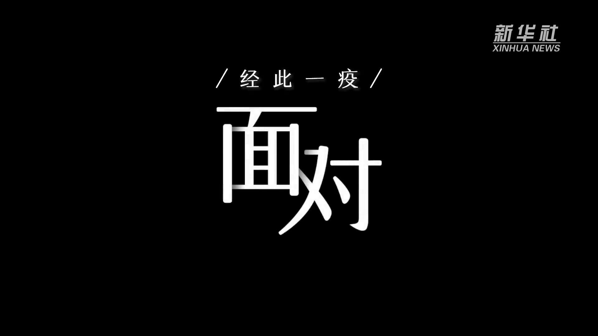 面对[封面图].jpg