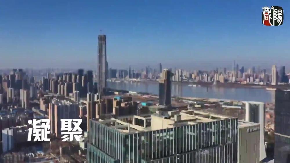 【咸阳原创歌曲MV】凝 聚[00_00_01][20200320-153917].jpg