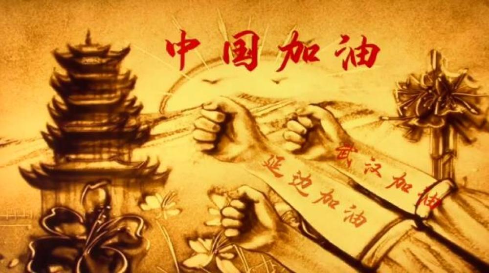 """【晨报快讯】我州沙画艺术工作者张文明""""绘[00_02_53][20200323-115310].jpg"""