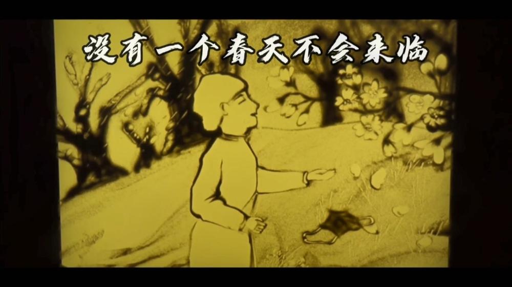 """【以""""艺""""战""""疫""""】战疫行 教师情 ——[00_06_53][20200324-111950].jpg"""