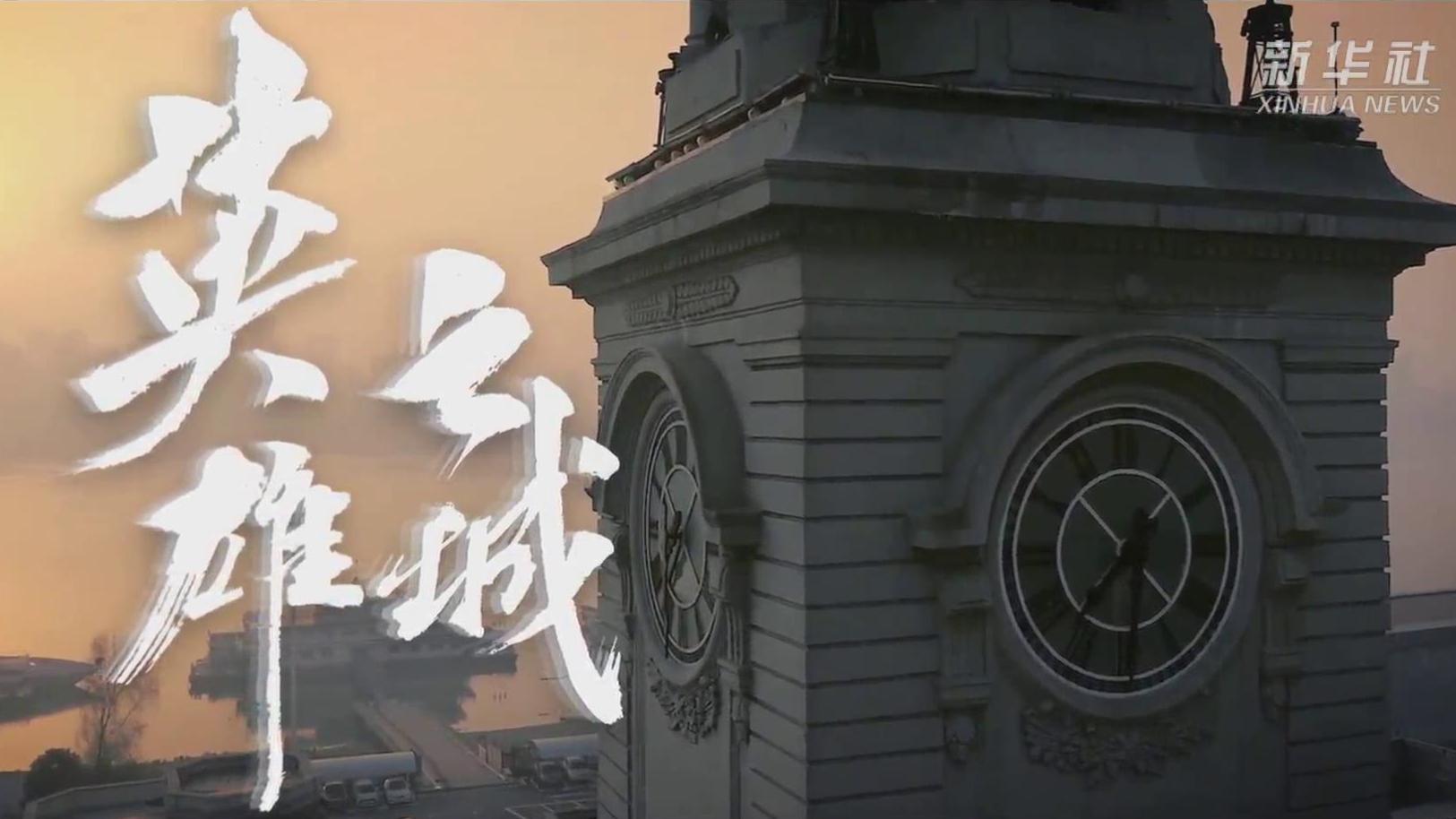 《英雄之城》[封面图].jpg