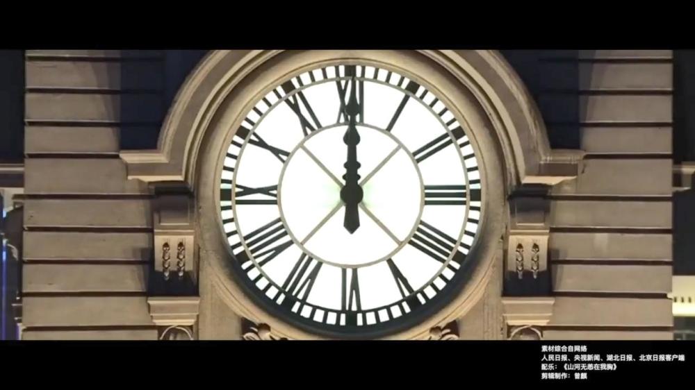 武汉76秒76天[00_01_15][20200408-105443].jpg