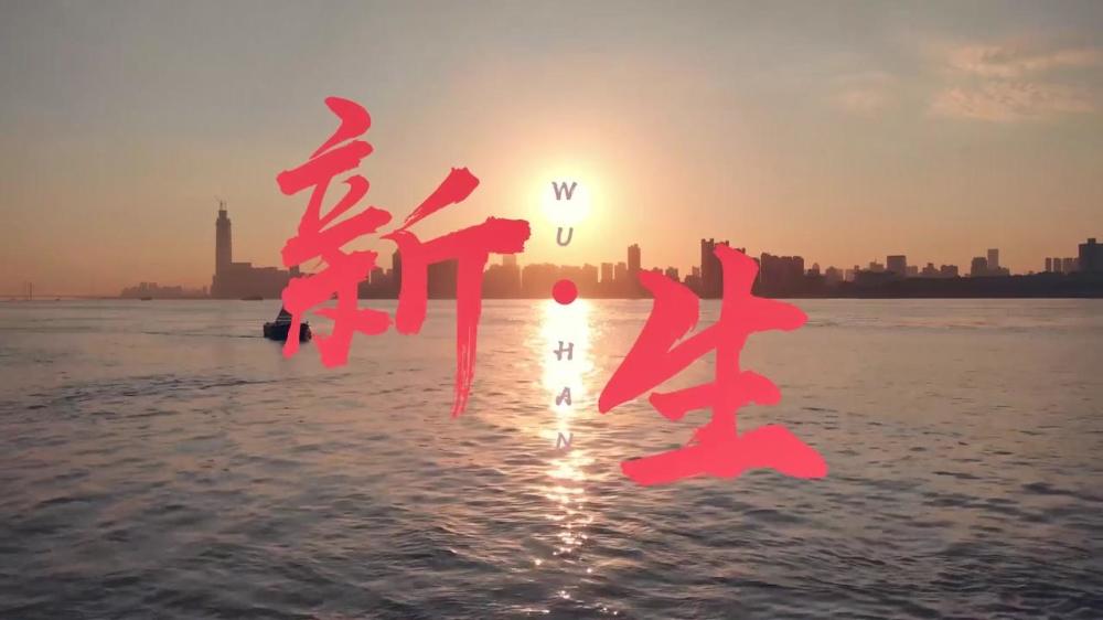 重(zhong)磅微紀錄(lu)片(pian)︰新?生[00_00_19][20200409-103640].jpg