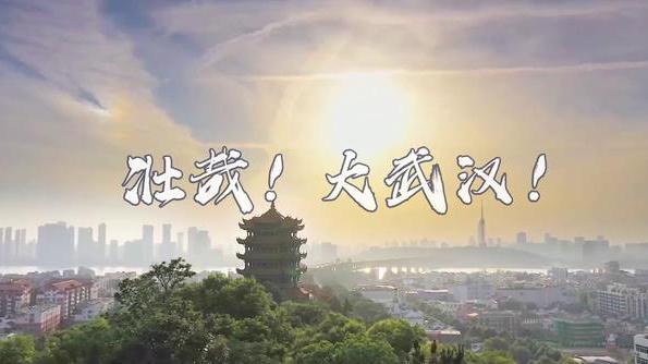 微视频:城记76天[封面图].jpg