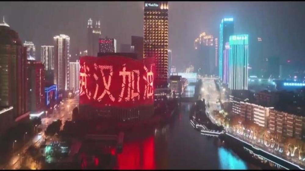 【抗疫战歌】江汉大学原创MV《逆行者之歌[00_03_58][20200414-112859].jpg