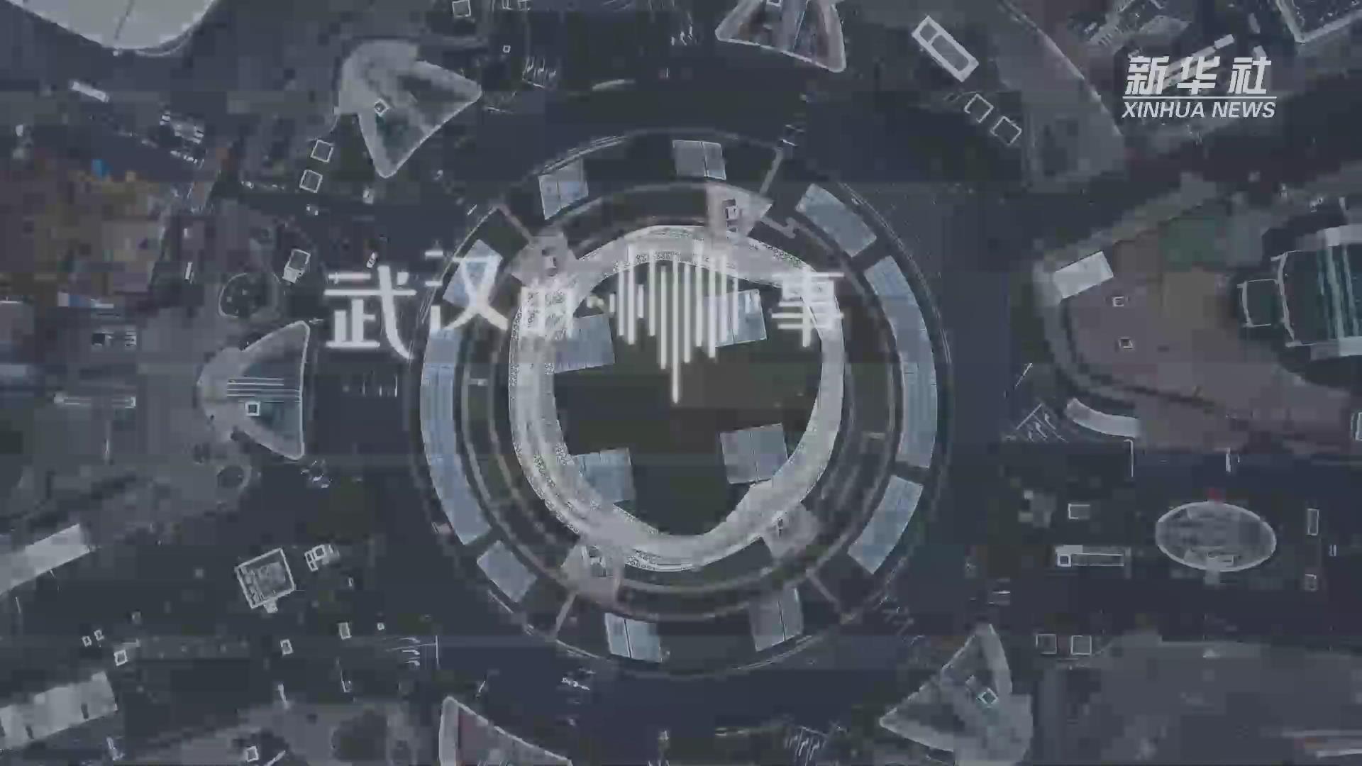 武汉的心事,大家在听XxjfceC007[00_00_35][20200421-121825].jpg