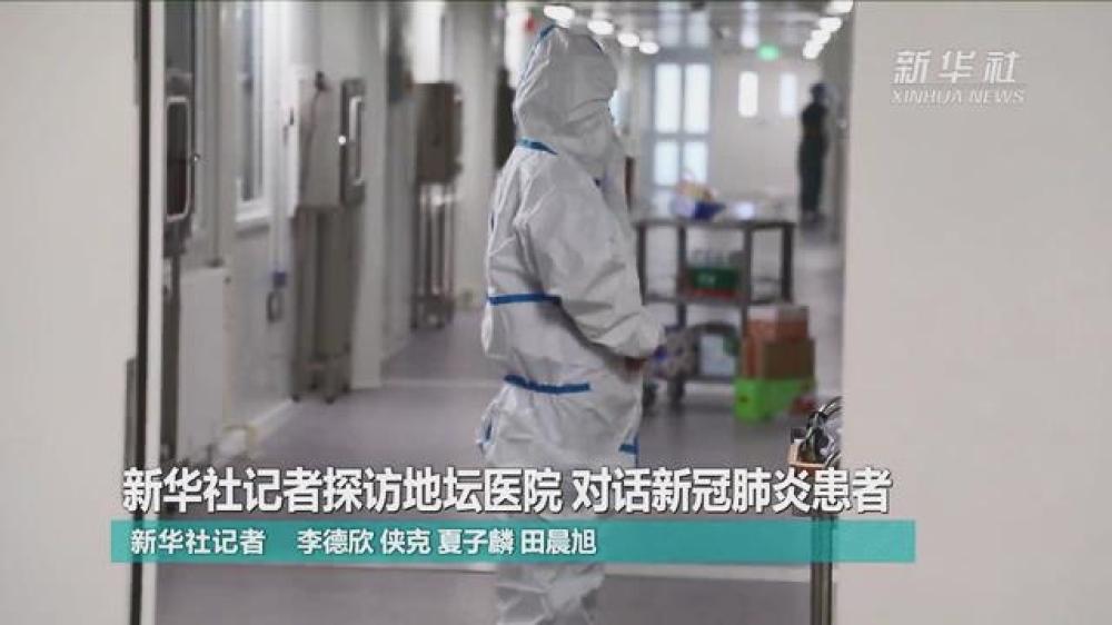 北京地坛医院隔离病区影像纪实_图片频道_[00_00_05][20200622-113654].jpg
