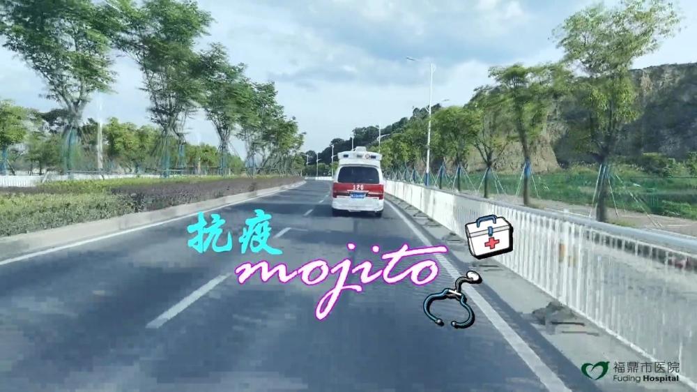 微視頻丨醫護人員翻唱《Mojito》致敬[00_00_01][20200624-164328].jpg