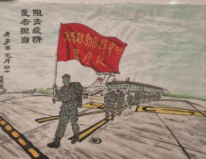 """""""四川好人""""冯燕霞.jpg"""