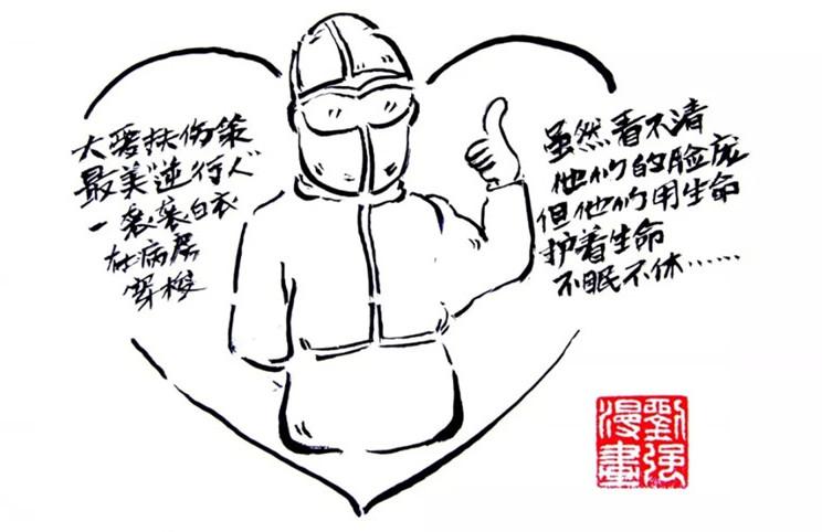 湖北宜都漫画.jpg