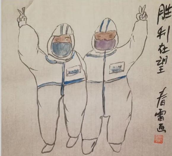 江(jiang)甦(su)揚州1.jpg