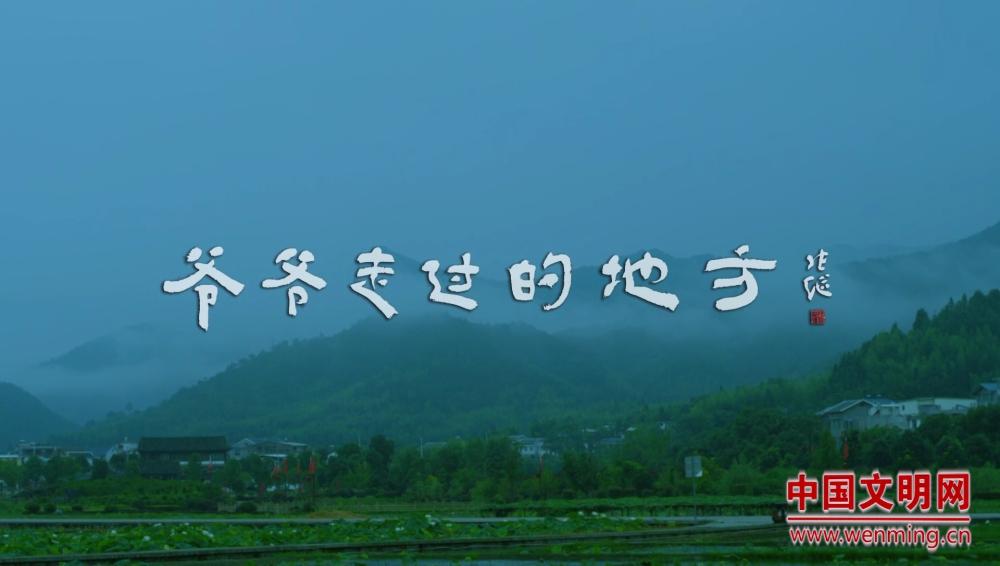 《爺爺走過的地方》[(001263)2018-07-02-08-47-13].JPG