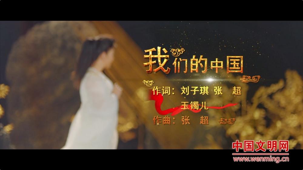 大家唱_我们的中国.jpg