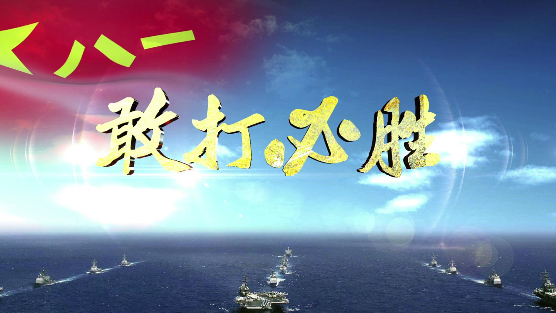 敢打必勝[00-00-31][20200727-122603872].jpg