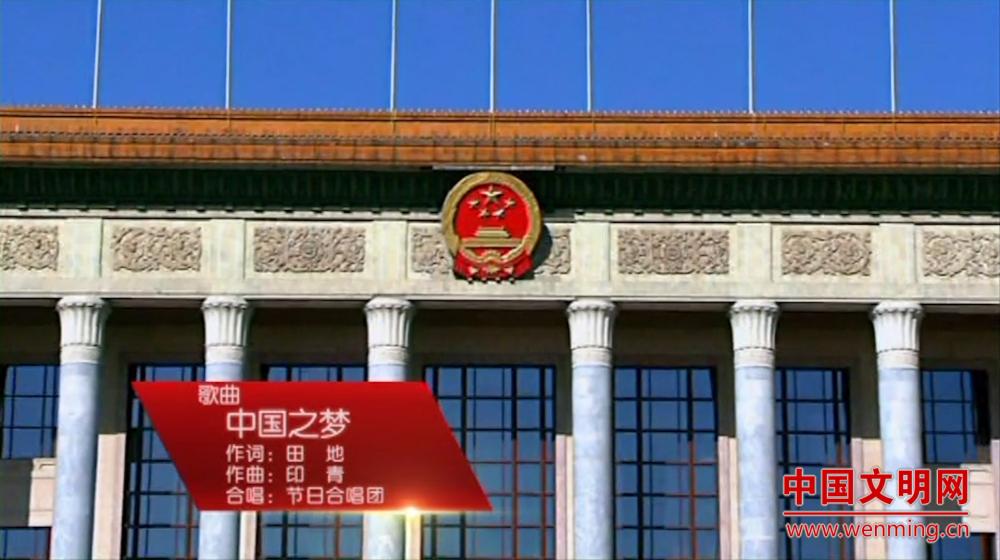 中国之梦.jpg