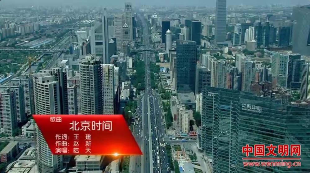 4.北京时间-1.jpg