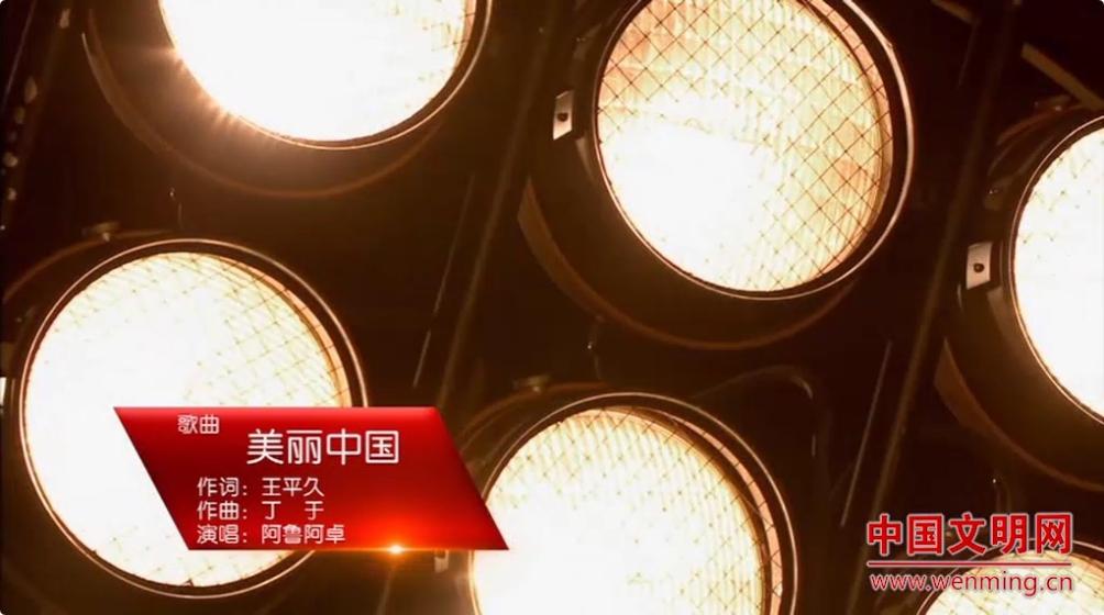7.美丽中国.jpg